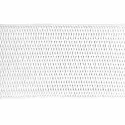 Gummiband 0,2 x 200 cm weiß